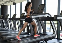 Lari fi Treadmill